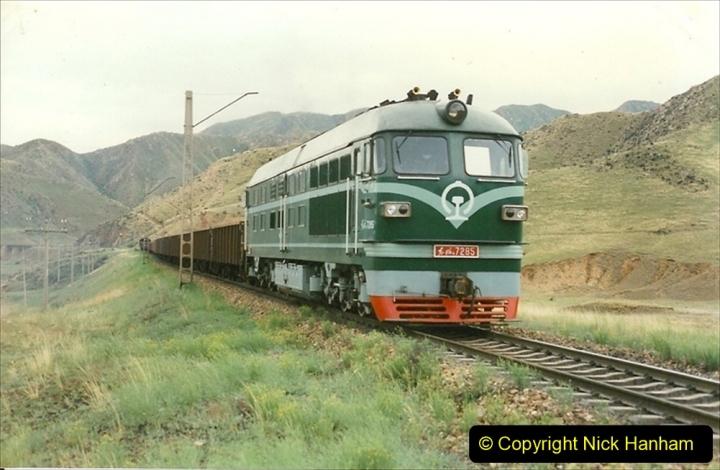 Pakistan and China 1996 June. (1) The Bayanobo Branch. 001