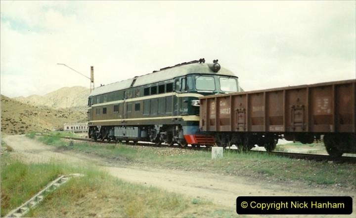 Pakistan and China 1996 June. (11) The Bayanobo Branch. 011