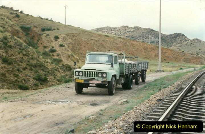 Pakistan and China 1996 June. (12) The Bayanobo Branch. 012