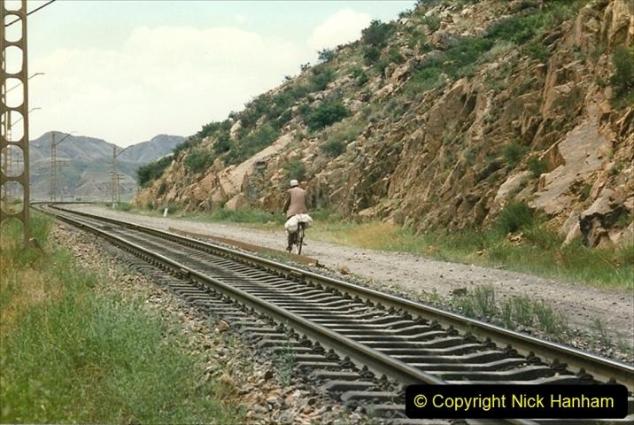 Pakistan and China 1996 June. (14) The Bayanobo Branch. 014
