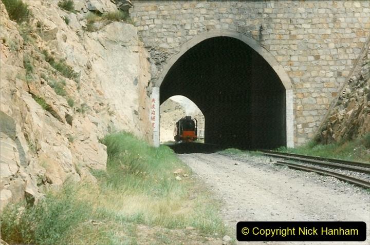 Pakistan and China 1996 June. (16) The Bayanobo Branch. 016