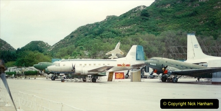 Pakistan and China 1996 June. (167) Aircraft Museum near Beijing. 167