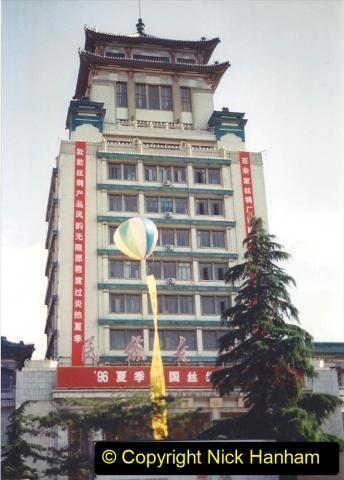 Pakistan and China 1996 June. (183) Beijing. 183