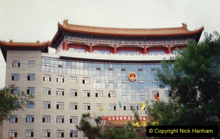 Pakistan and China 1996 June. (184) Beijing. 184