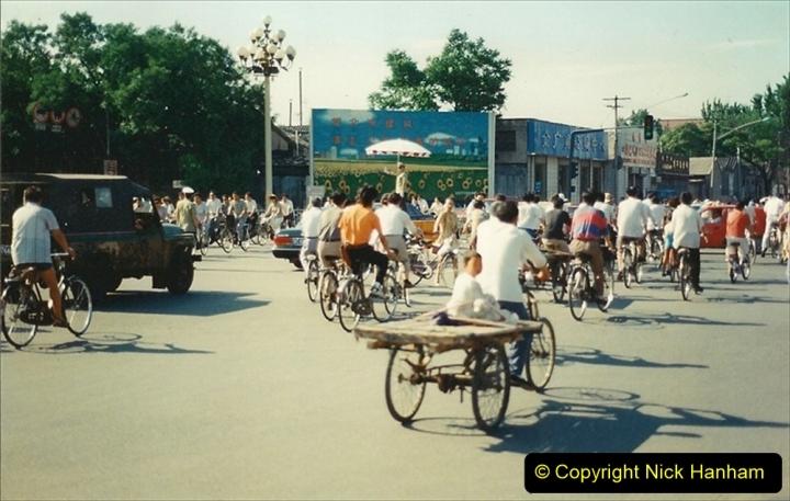 Pakistan and China 1996 June. (187) Beijing. 187