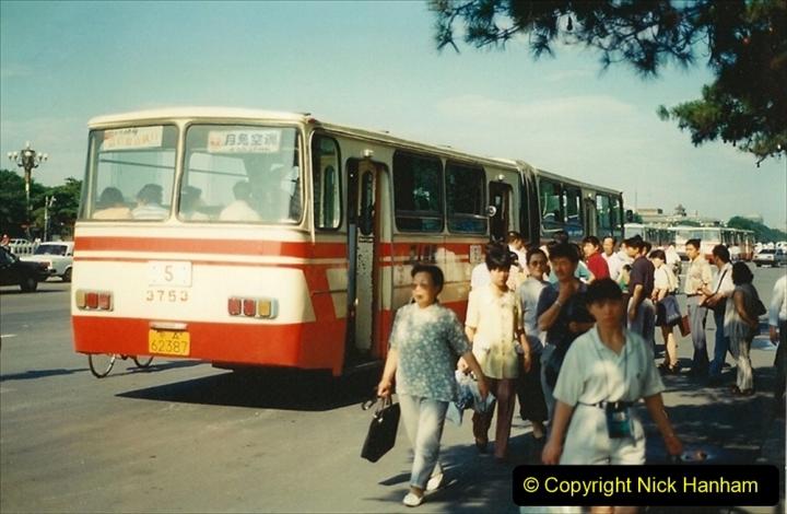 Pakistan and China 1996 June. (188) Beijing. 188