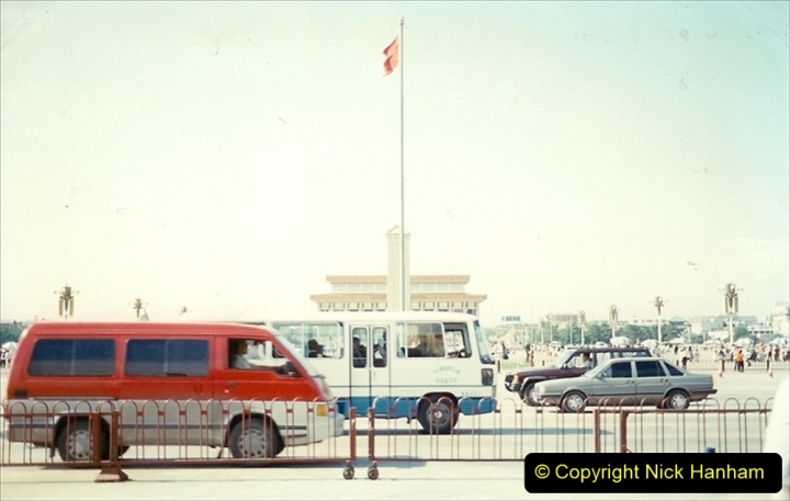 Pakistan and China 1996 June. (189) Beijing. 189