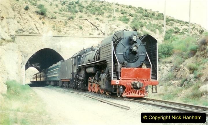 Pakistan and China 1996 June. (19) The Bayanobo Branch. 019