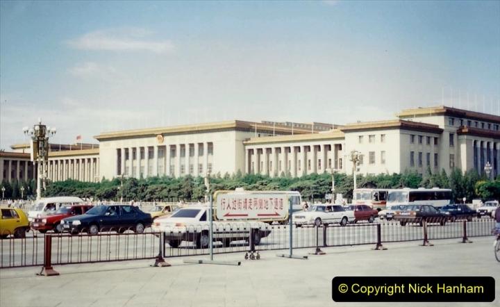 Pakistan and China 1996 June. (190) Beijing. 190