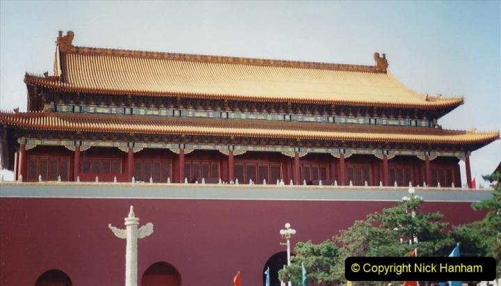 Pakistan and China 1996 June. (192) Beijing. 192