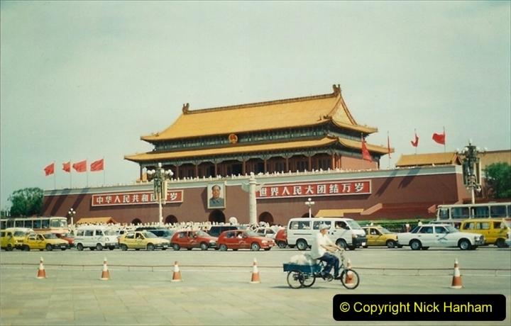 Pakistan and China 1996 June. (197) Beijing. 197