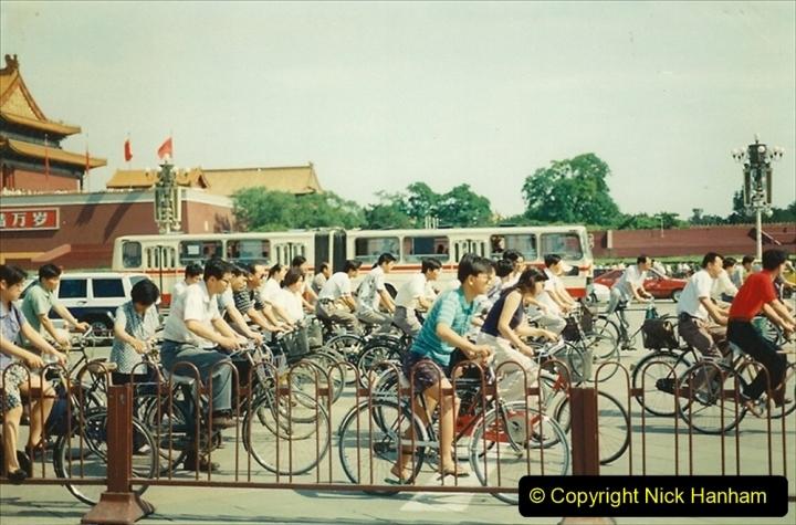 Pakistan and China 1996 June. (198) Beijing. 198