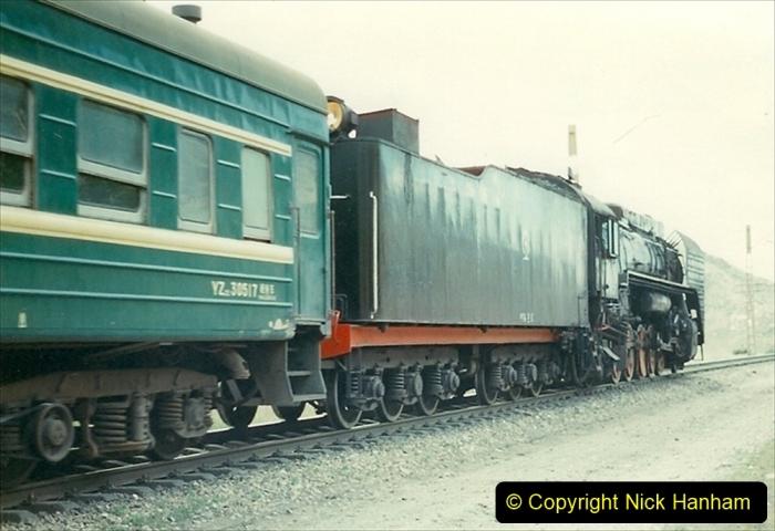 Pakistan and China 1996 June. (20) The Bayanobo Branch. 020