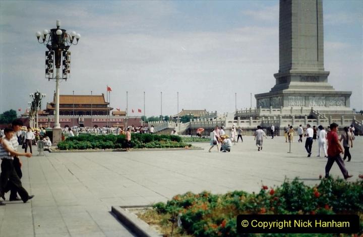 Pakistan and China 1996 June. (200) Beijing. 200