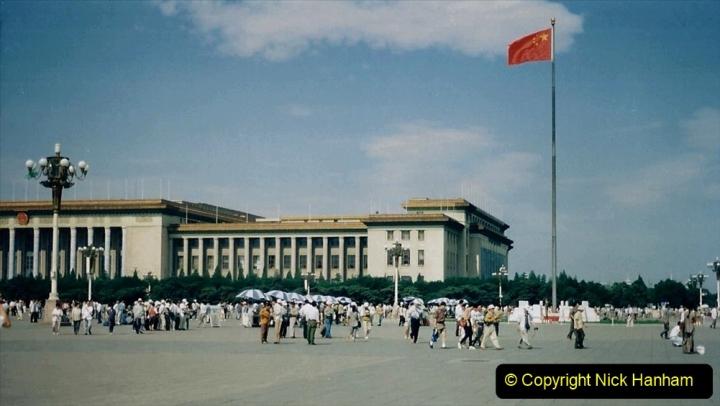 Pakistan and China 1996 June. (201) Beijing. 201