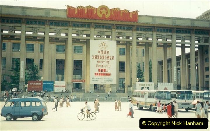 Pakistan and China 1996 June. (205) Beijing. 205