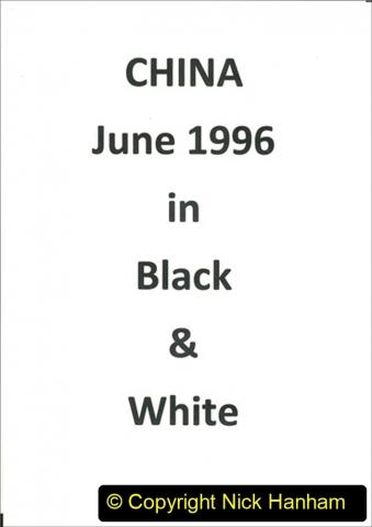 Pakistan and China 1996 June. (249) 249