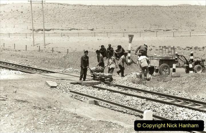 Pakistan and China 1996 June. (290) 290