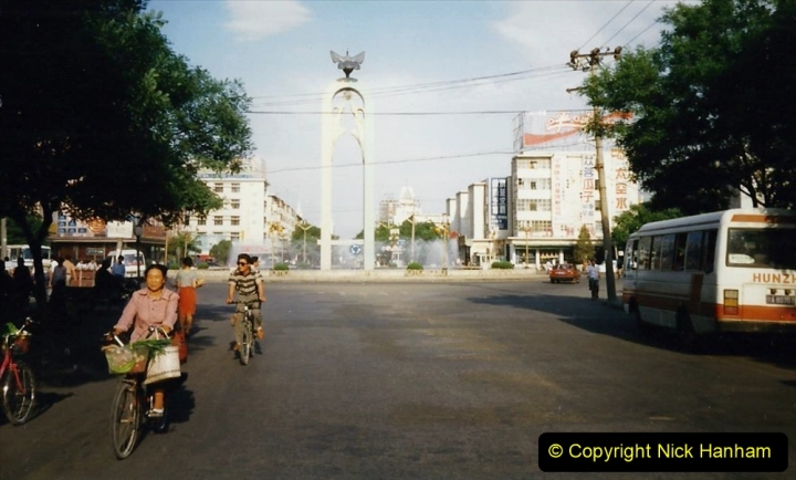 Pakistan and China 1996 June. (66) Baotou. 066
