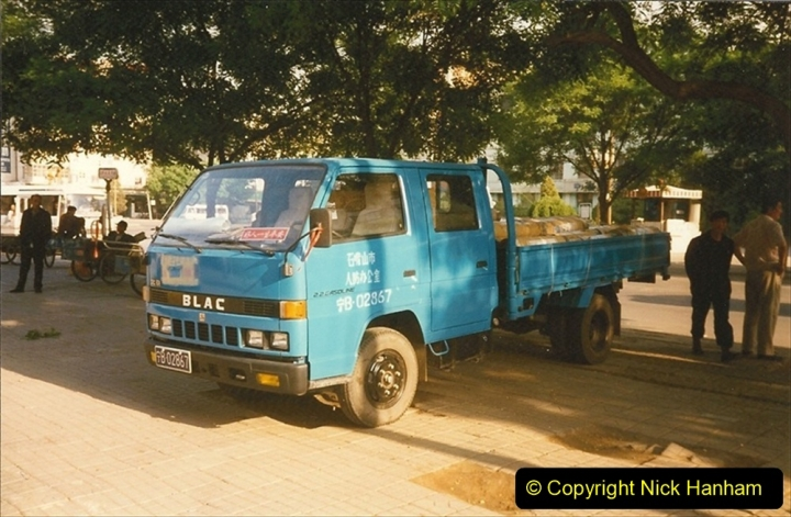 Pakistan and China 1996 June. (67) Baotou. 067