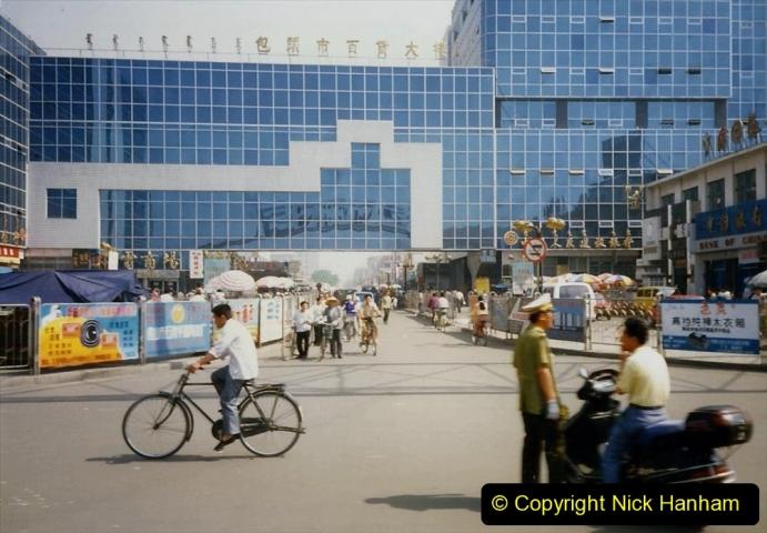 Pakistan and China 1996 June. (71) Baotou. 071