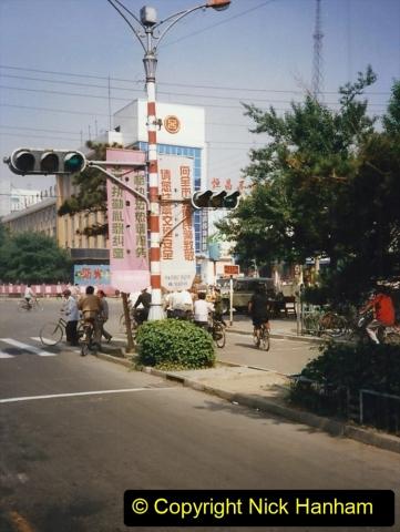 Pakistan and China 1996 June. (74) Baotou. 074