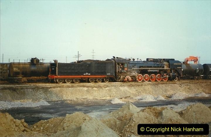 Pakistan and China 1996 June. (78) Baotou Station. 078