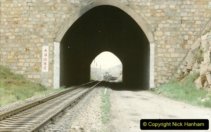 Pakistan and China 1996 June. (8) The Bayanobo Branch. 008
