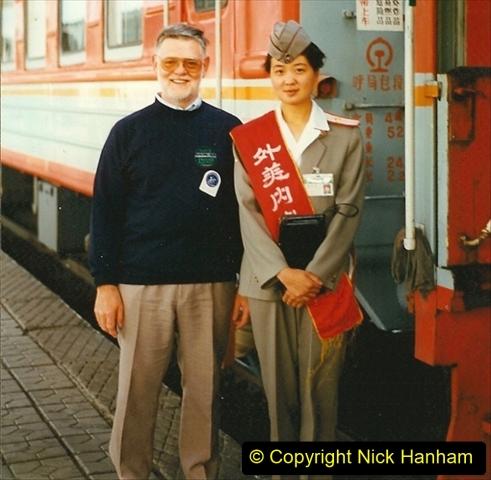 Pakistan and China 1996 June. (80) Baotou Station. 080