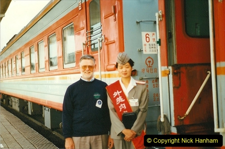 Pakistan and China 1996 June. (81) Baotou Station. 081