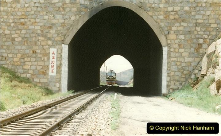 Pakistan and China 1996 June. (9) The Bayanobo Branch. 009