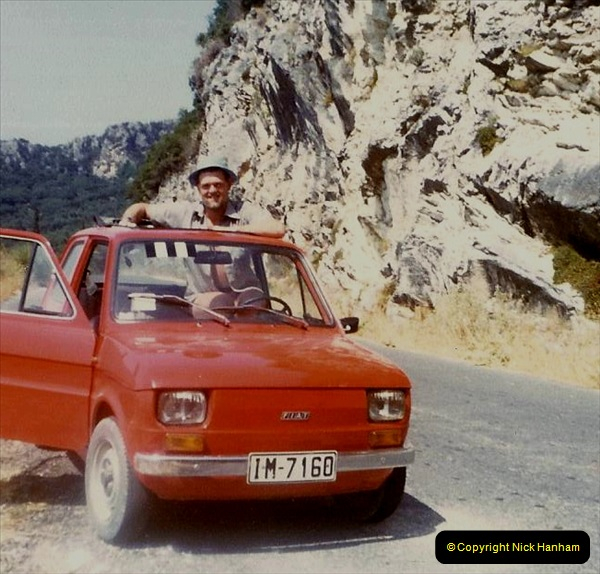 1980 Retrospective Corfu. (10) 10