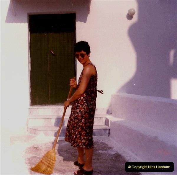 1980 Retrospective Corfu. (12) 12