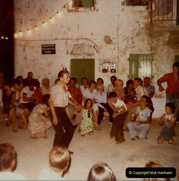 1980 Retrospective Corfu. (20) Evening meal and village visit.  20
