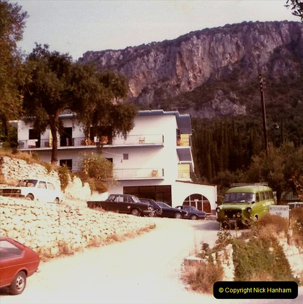 1980 Retrospective Corfu. (4) Odysseus Hotel at Paleokastritsa. 04