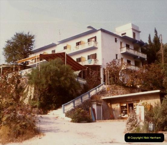 1980 Retrospective Corfu. (3) Odysseus Hotel at Paleokastritsa. 03