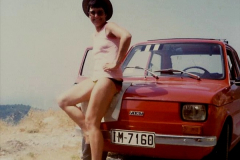 1980 Retrospective Corfu. (11) 11