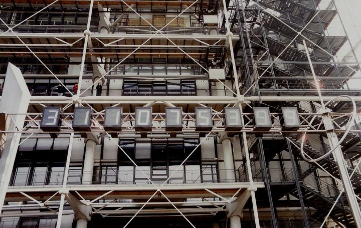 1990 Retrospective France North West and Paris, School Visit. (91) Paris. 091