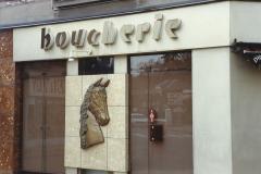 1990 Retrospective France North West and Paris, School Visit. (27) Lillebonne. 027