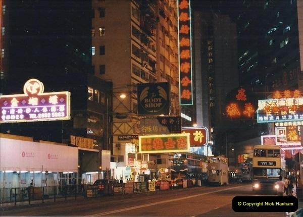 Retrospective Hong Kong February 1996 with your Host & late Mother.  (124) 124