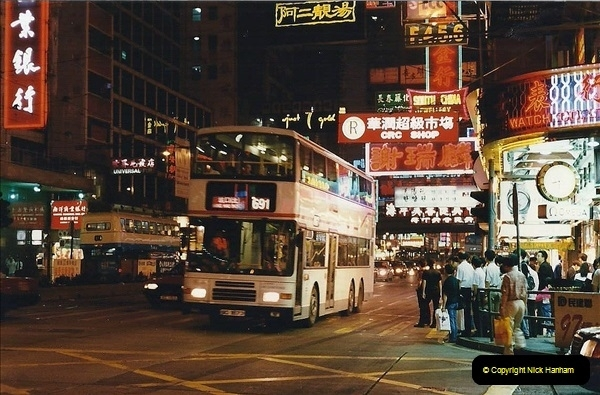 Retrospective Hong Kong February 1996 with your Host & late Mother.  (130) 130