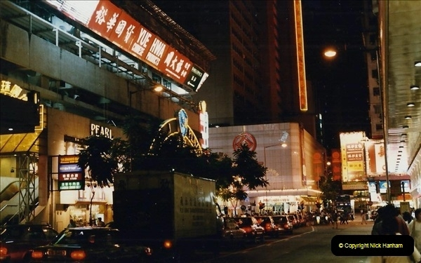 Retrospective Hong Kong February 1996 with your Host & late Mother.  (140) 140