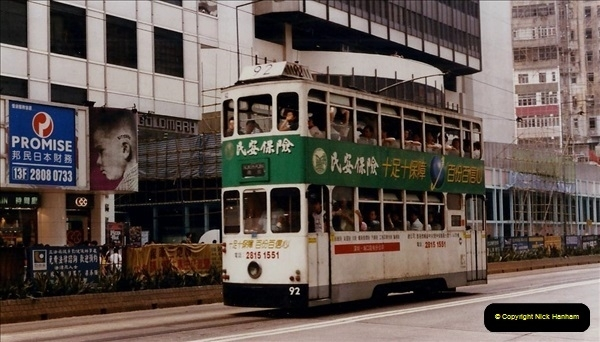 Retrospective Hong Kong February 1996 with your Host & late Mother.  (161) 161