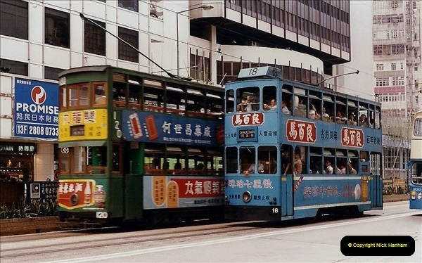 Retrospective Hong Kong February 1996 with your Host & late Mother.  (162) 162