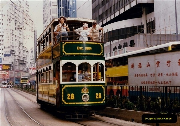 Retrospective Hong Kong February 1996 with your Host & late Mother.  (163) 163