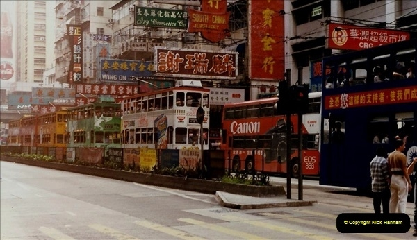 Retrospective Hong Kong February 1996 with your Host & late Mother.  (164) 164