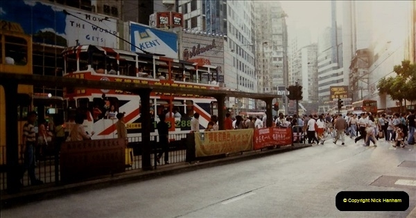Retrospective Hong Kong February 1996 with your Host & late Mother.  (167) 167