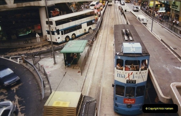 Retrospective Hong Kong February 1996 with your Host & late Mother.  (169) 169