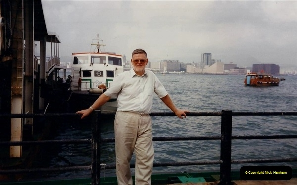 Retrospective Hong Kong February 1996 with your Host & late Mother.  (185) 185