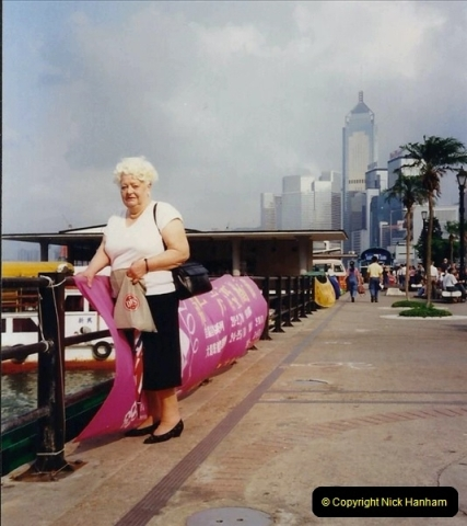 Retrospective Hong Kong February 1996 with your Host & late Mother.  (186) 186